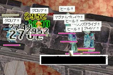 13_20081113184322.jpg