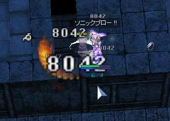 13_20081115181117.jpg