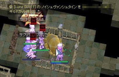 13_20090316163112.jpg