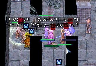 13_20090608040310.jpg