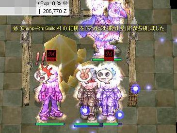 13_20090630005045.jpg