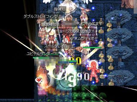 13_20090720070232.jpg