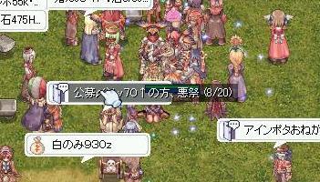 14_20081006100931.jpg