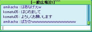 14_20090428210423.jpg