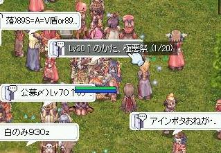 15_20081006100949.jpg
