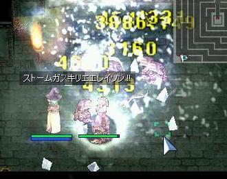 15_20081029082437.jpg