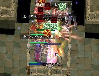 15_20081109230019.jpg
