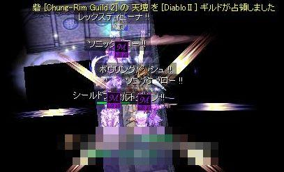 15_20090309105757.jpg