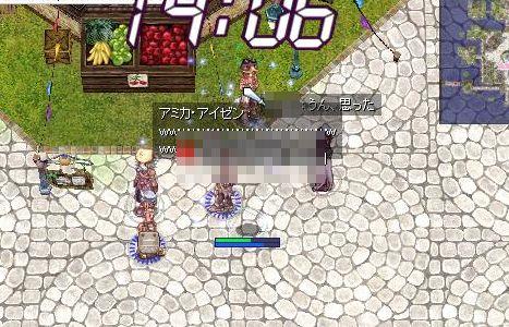 15_20090617082326.jpg