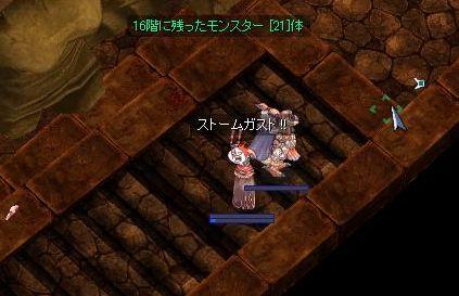 15_20090708175800.jpg