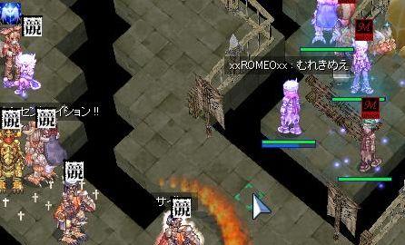 15_20090713173321.jpg