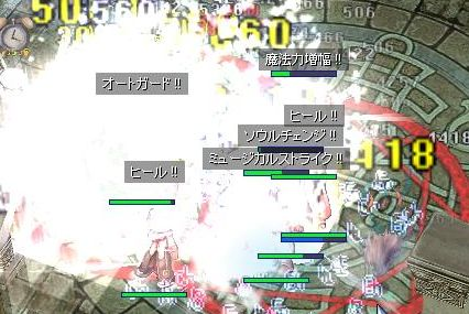 15_20090720061007.jpg