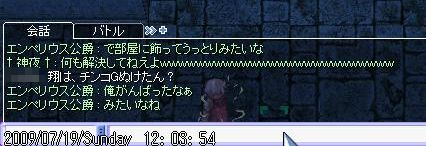 15_20090720070441.jpg