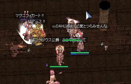 15_20090722061350.jpg