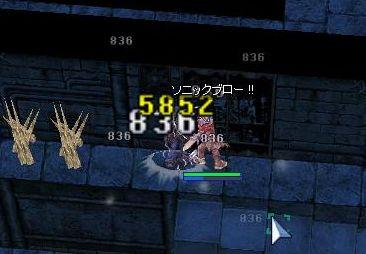 16_20090713181521.jpg