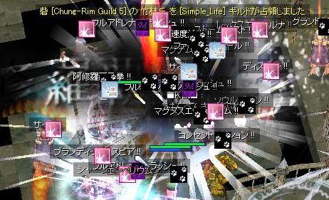 17_20090309105847.jpg