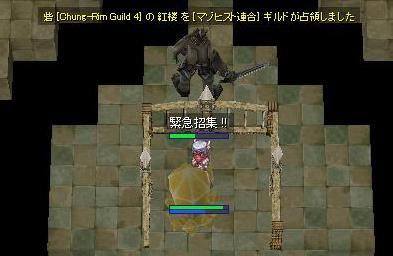 18_20081026231320.jpg