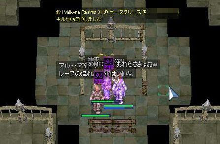 18_20090309105904.jpg