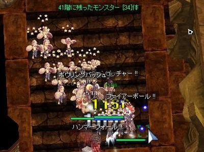 18_20090715032418.jpg