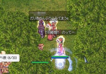 18_20090720061205.jpg