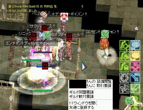19_20081026232050.jpg