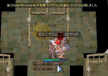 19_20081109230207.jpg