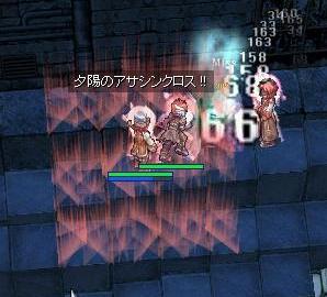 19_20081115181839.jpg