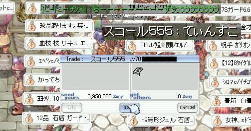 1_20081018092221.jpg