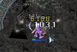 1_20081025080701.jpg