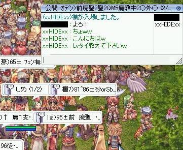 1_20081026054351.jpg