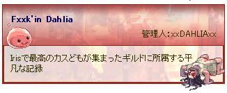 1_20081104014819.jpg