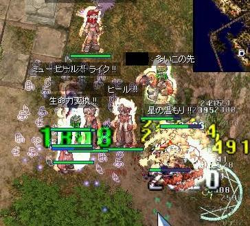 1_20081106065246.jpg