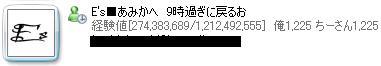 1_20081107125419.jpg