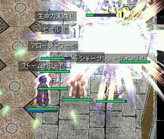 1_20081109224943.jpg