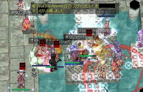 1_20081117024745.jpg