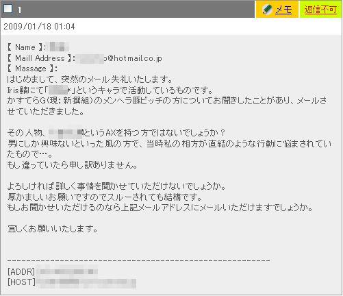 1_20090320065347.jpg