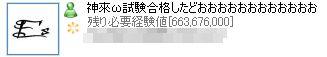 1_20090418001543.jpg