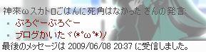 1_20090609054810.jpg