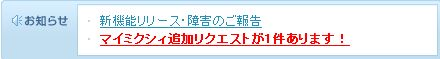 1_20090713172313.jpg