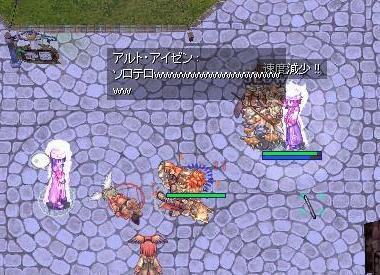 21_20081115182108.jpg