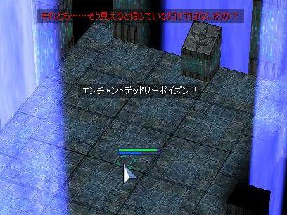 23_20090618222649.jpg