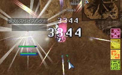 2_20081018091621.jpg