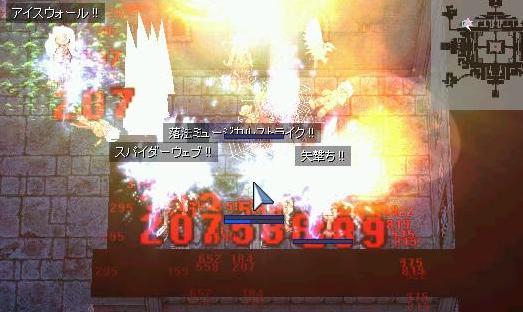 2_20081101061039.jpg