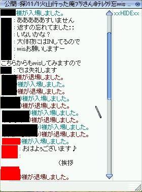 2_20081104015149.jpg