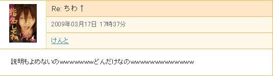 2_20090319191257.jpg
