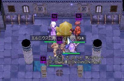 2_20090323124750.jpg