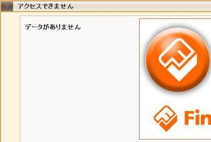 2_20090418001923.jpg