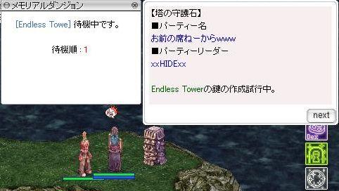 2_20090610023241.jpg