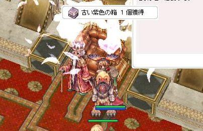 2_20090630182159.jpg