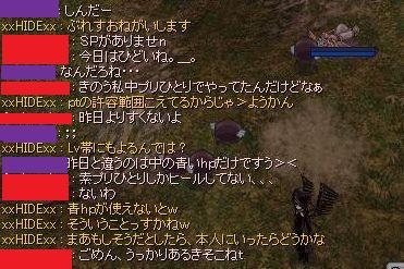 2_20090720061427.jpg